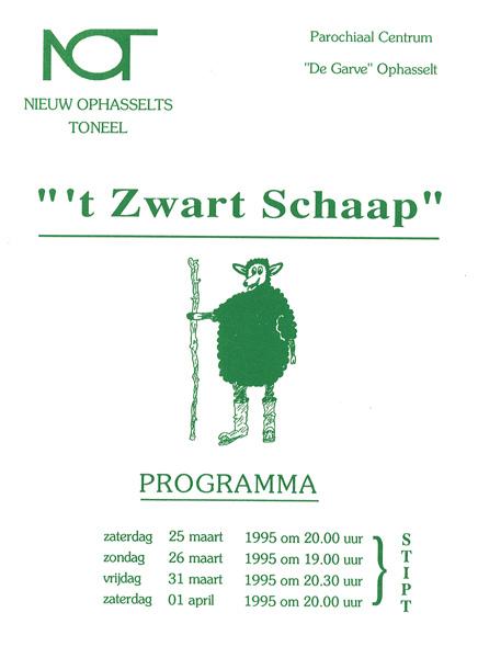 Nieuw Ophasselts Toneel - Zwart schaap, witte lammetjes (1995)