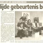 Nieuw Ophasselts Toneel - Blijde gebeurtenis(1999)